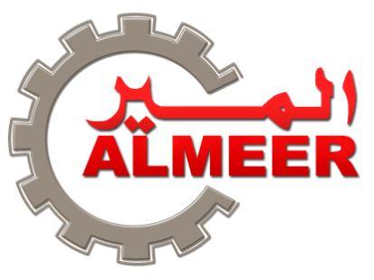 Almeer