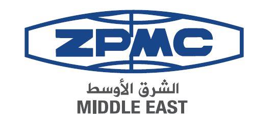 ZPMC Logo