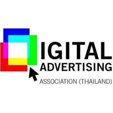 Digital Advertising Association (Thailand) (DAAT) Logo