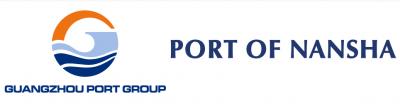 Guangzhou Port Group Port of Nansha