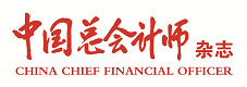 中国总会计师杂志 | China Chief Financial Officer