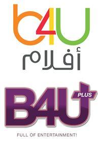 B4U Plus Logo