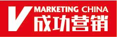 成功营销 Logo