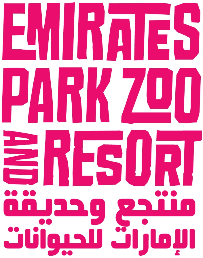 Emirates Park Zoo and Resort Logo