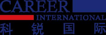 Career International│科锐国际