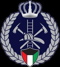 Kuwait Fire Safety Directorate (KFSD) Logo