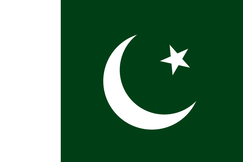 Pakistan Air Force Logo
