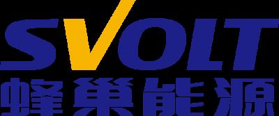 SVOLT Logo