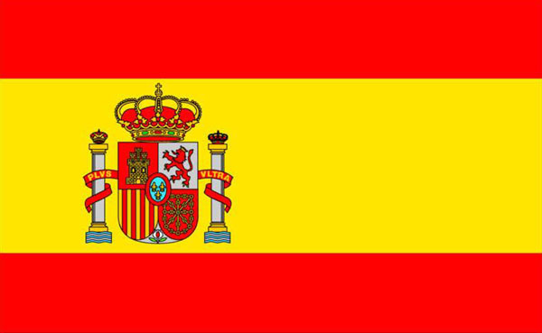 Spanish Armed Forces Logo