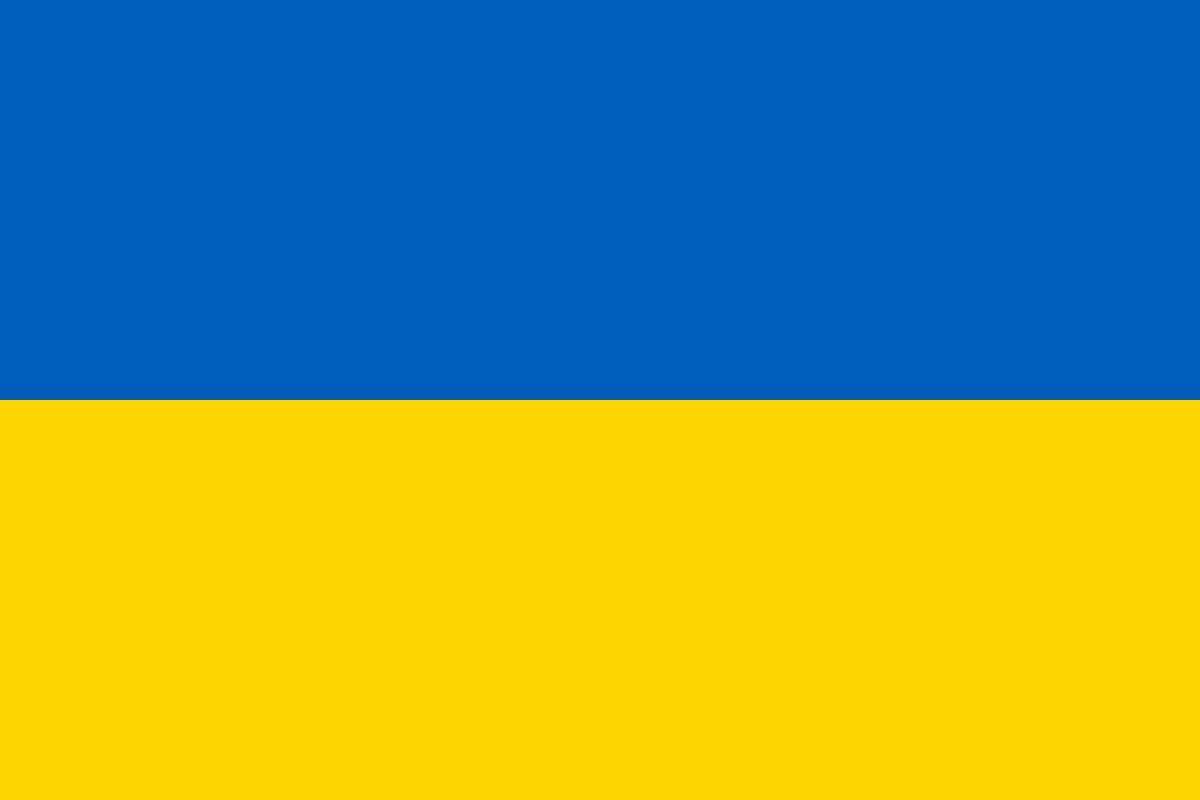 Ukraine Armed Forces Logo