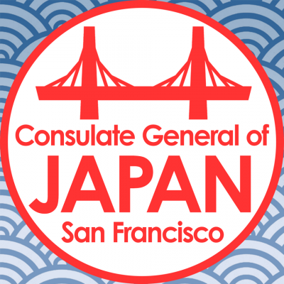 Consulate-General of Japan in San Francisco Logo