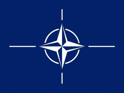 NATO JFC Brunssum Logo