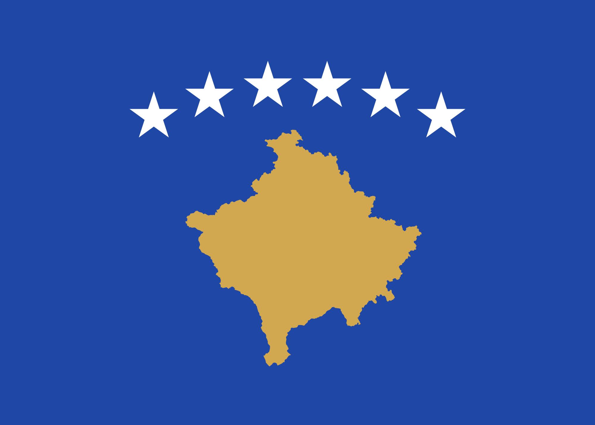 Intelligence Agency, Kosovo Logo