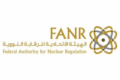Federal Authority for Nuclear Regulation (FANR) Logo