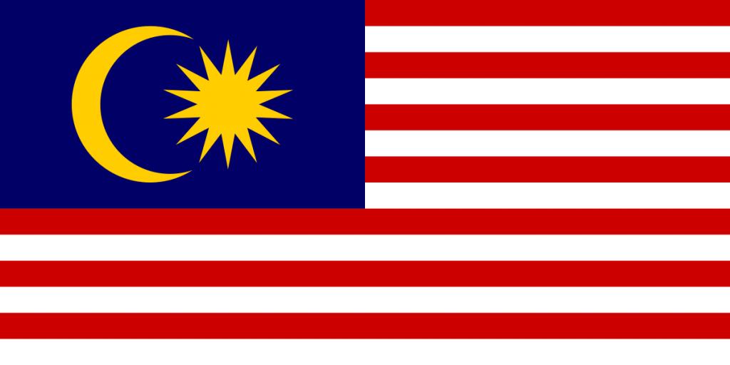 Royal Malaysian Navy Logo