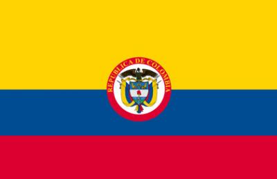 Mexican Secretariat of the Navy (SEMAR) Logo