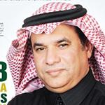 Dr. Ayad Aldaijy