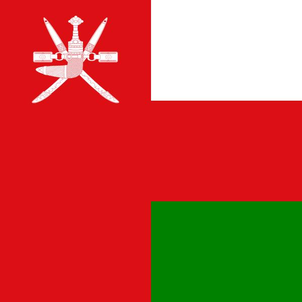 Group Captain  Saud bin Mohammed bin Abdullrahman Al Bulshi