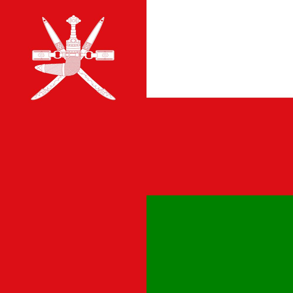 Captain Ali bin Moosa bin Sulieman Al Balushi