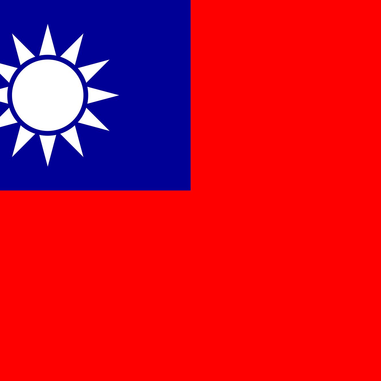 Colonel Li Chiang
