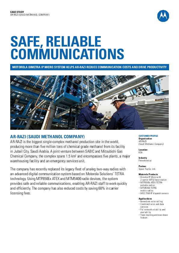CASE STUDY: Safe, Reliable Communications - The Ar-Razi