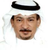 Mohammed Gari