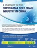 China Biopharma Cold Chain Industry Profiling Report