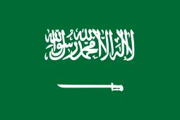 Eng. Ebrahim Al  Babtain