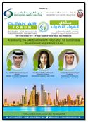 Clean Air Forum Brochure