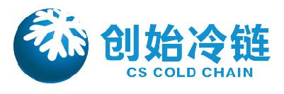 CS Cold Chain