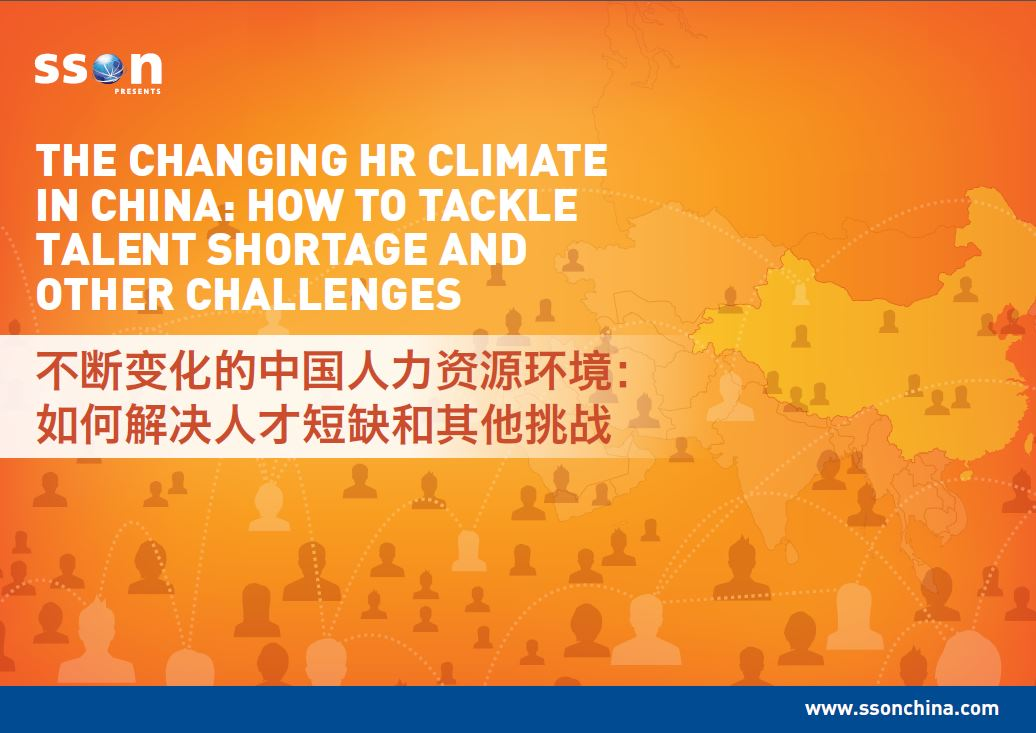 The Changing HR Climate in China How to Tackle Talent Shortage and Other Challenges