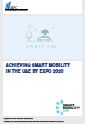 Achieving Smart Mobility in the UAE by EXPO 2020