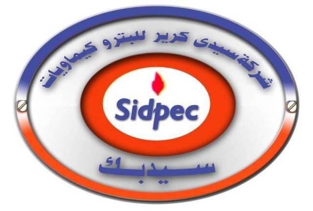 Sidi-Kerir Petrochemicals