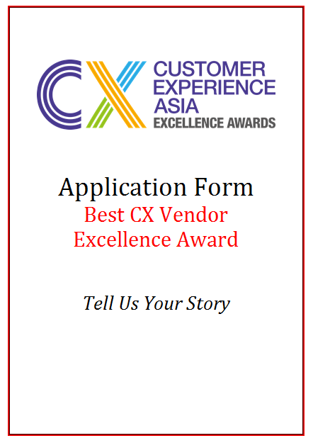 CX Excellence Awards Application Form - Best CX Vendor Excellence Award
