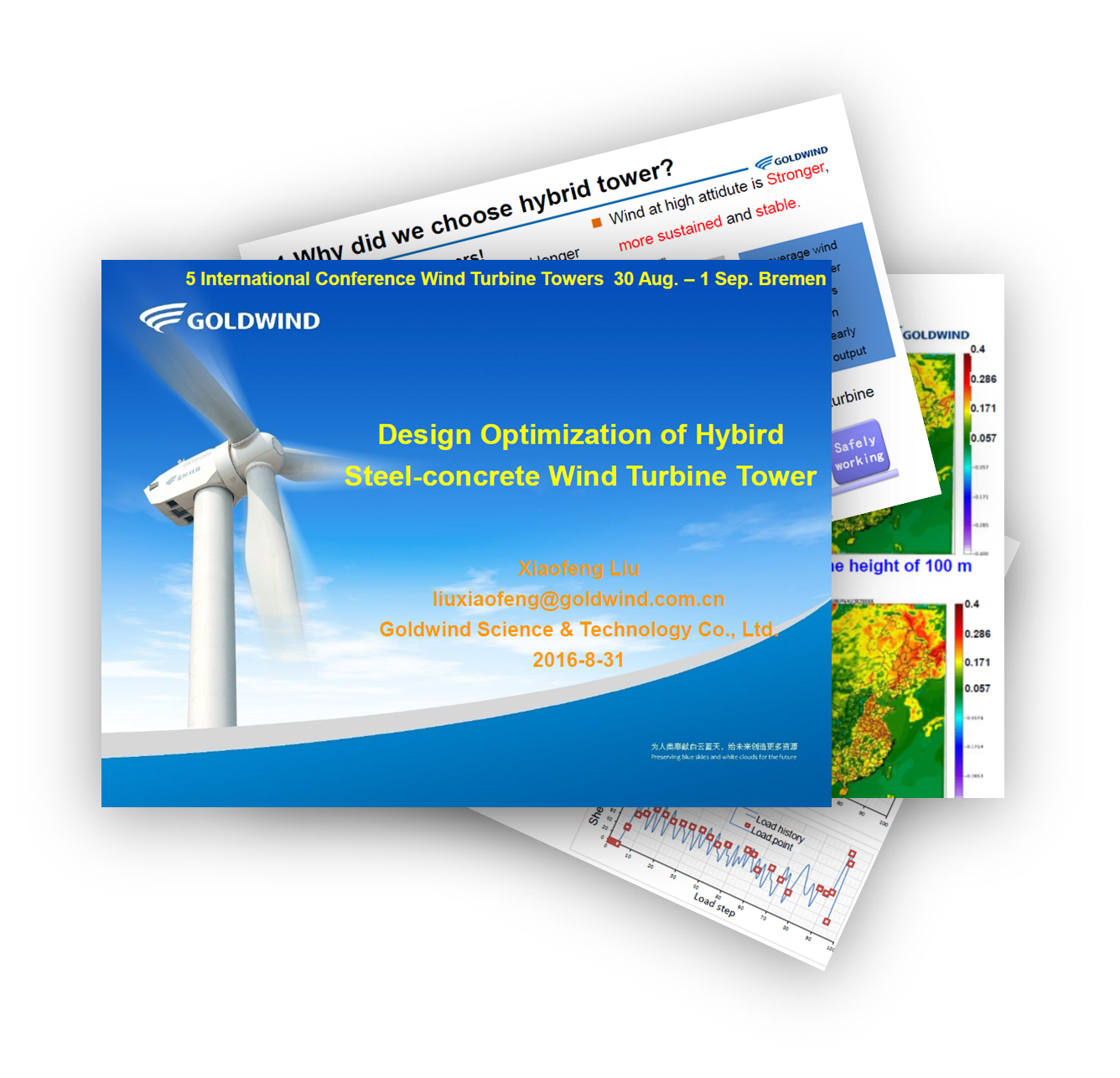 Goldwind presents Design Optimization of Hybird Steel-concrete Wind Turbine Tower