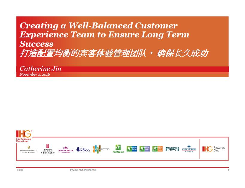 Creating a Well-Balanced Customer Experience Team to Ensure Long Term Success | 打造配置均衡的宾客体验管理团队,确保长久成功