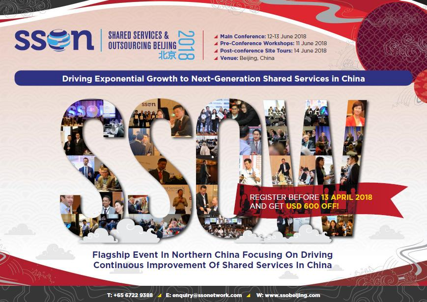 4th Annual Shared Services & Outsourcing Beijing Summit 2018 Brochure