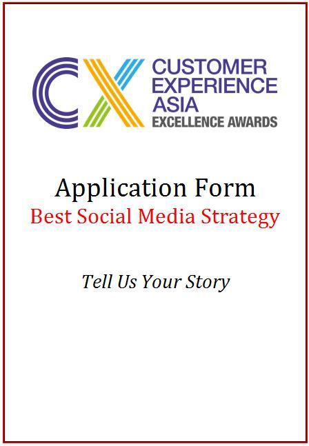CEM Award Application Form - Best Social Media Strategy