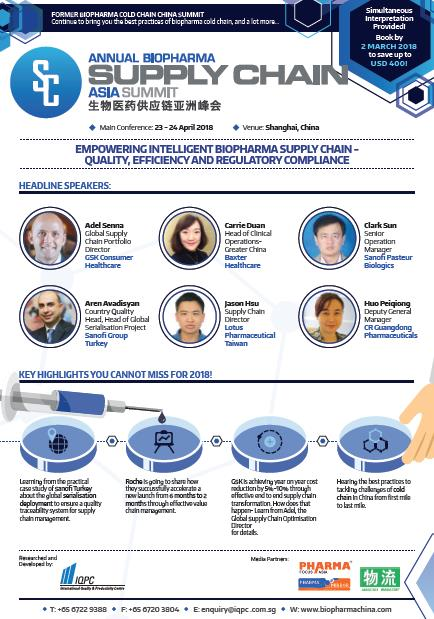 Biopharma Supply Chain Asia Summit 2018 Brochure | 生物医药供应链峰会手册