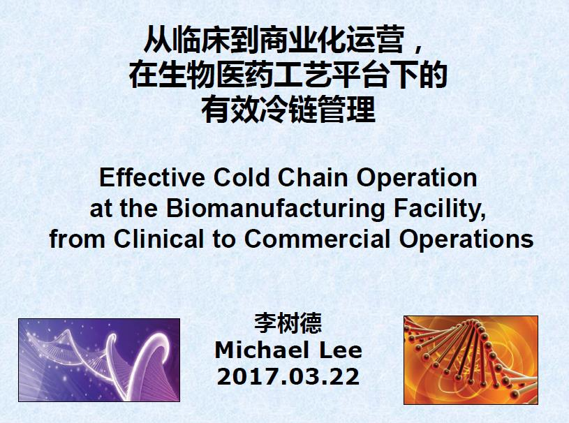 Effective Cold Chain Operation at the Biomanufacturing Facility, from Clinical to Commercial Operations