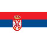 Serbian Civil Aviation Directorate