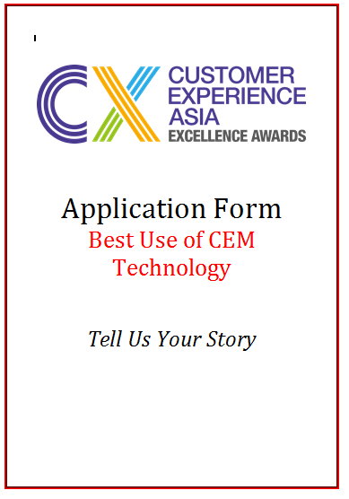 CX Excellence Awards Application Form - Best Use of CEM Technology
