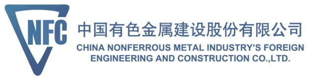China Nonferrous Metal Industry's Foreign Engineering and Construction Company (NFC)