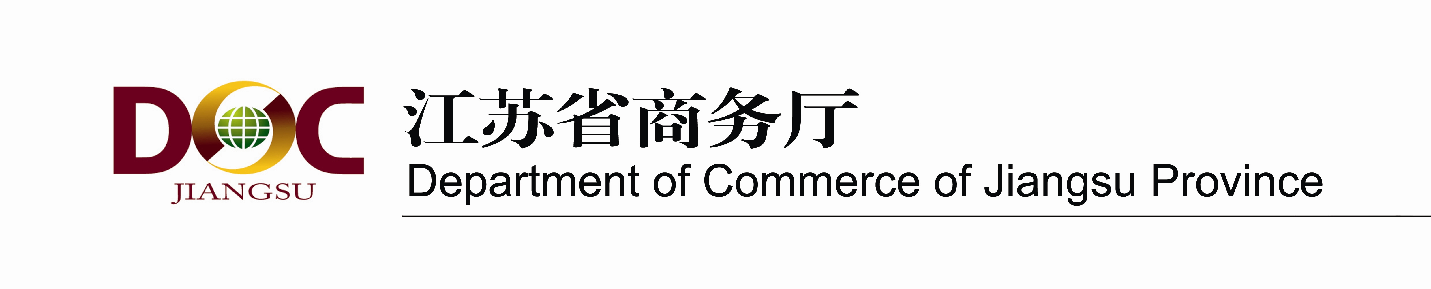 Jiangsu Province – Department of Commerce