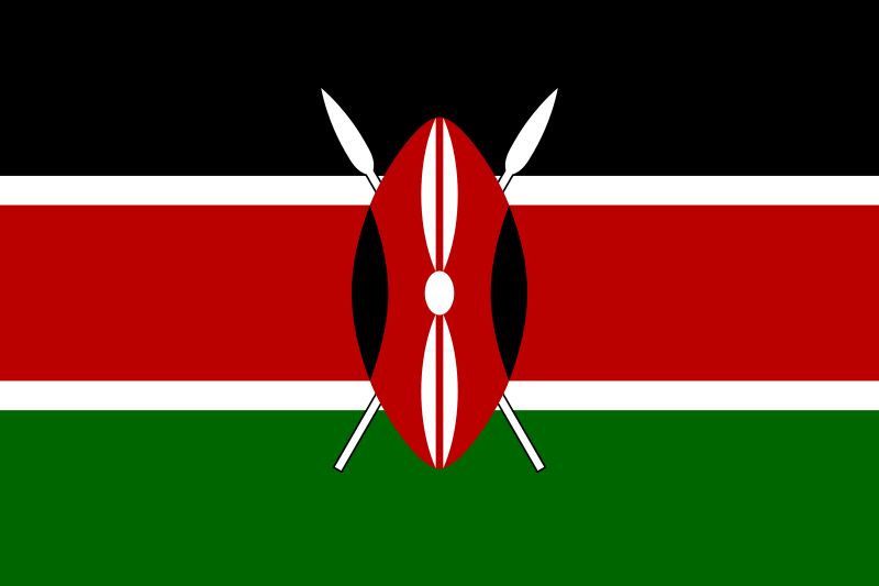 Kenyan Ministry of Defence