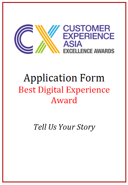 CEM Awards Application Form - Best Digital Experience