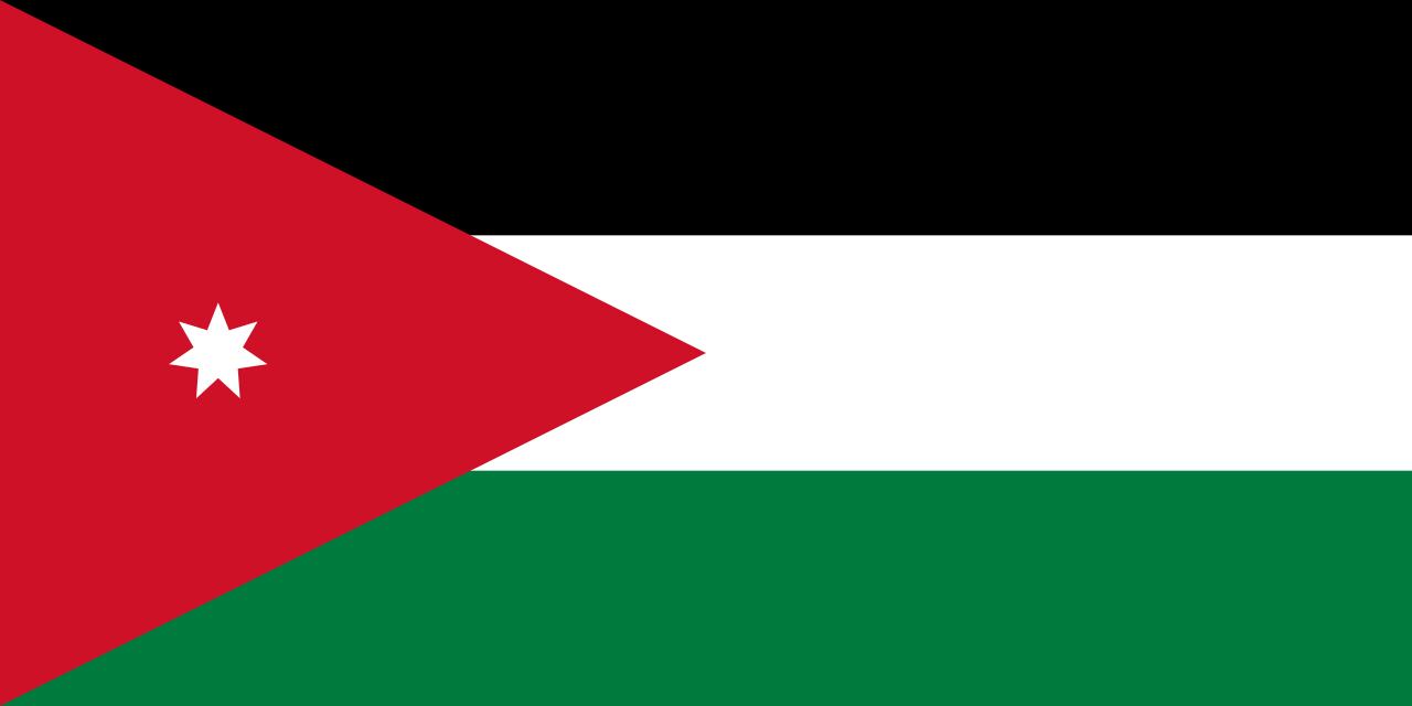 Royal Jordanian Air Force