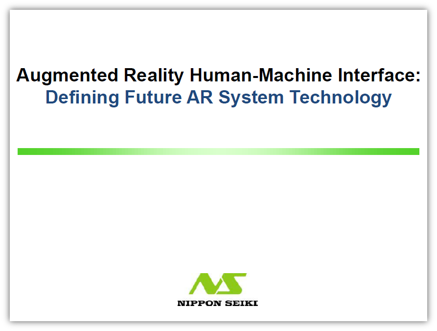 Augmented Reality HMI: Defining Future AR System Technology