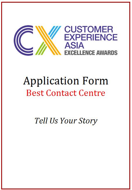 CEM Award Application Form - Best Contact Centre