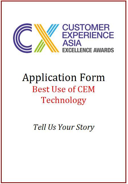 CEM Award Application Form - Best Use of CEM Technology